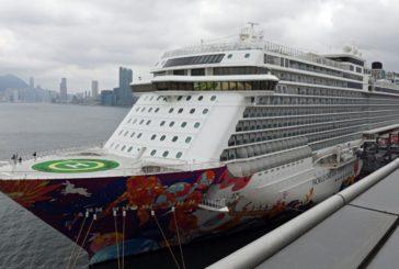 Hong Kong će pustiti putnike kruzera iz karantene