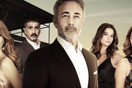Sestri 65 epizoda - Kraj na serijata