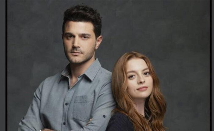 Mrlja 9 epizoda - Kraj serije