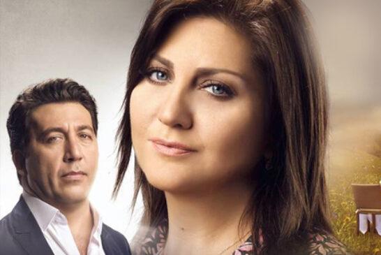 Ljubav prema basti 6 epizoda - Kraj serije