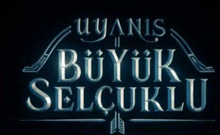 Budjenje velikih Seldzuka 10 epizoda