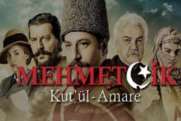 Mehmetcik Kutul Amare 1 epizoda
