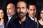Begunac 33 epizoda