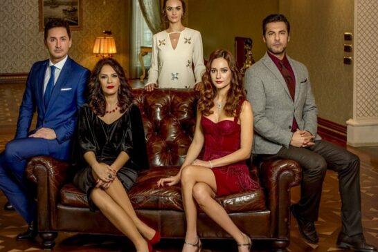 Miris deteta 9 epizoda - Kraj serije