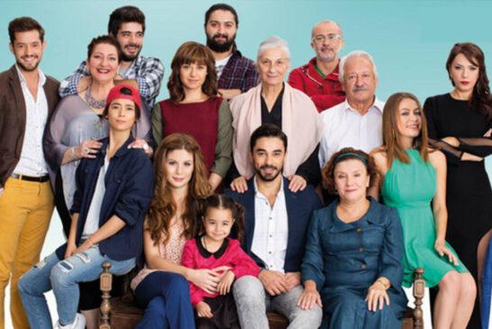 Porodica mog muza 45 epizoda