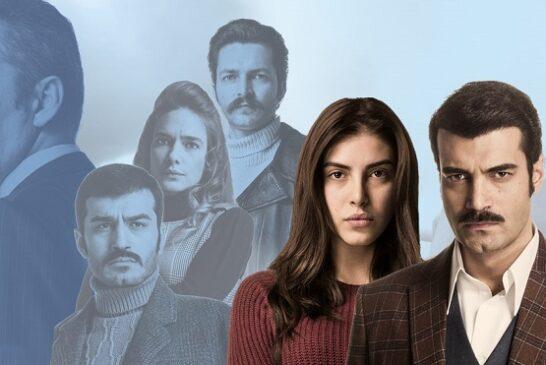 Na krilima ljubavi 32 epizoda - Kraj serije