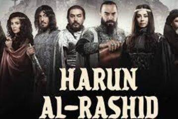Harun Al-Rashid 22 epizoda